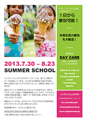 summerschool2013