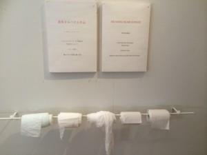自分アート展 (4)
