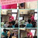 ある日のLTE4のレッスン風景。小学校4年生の1学期は「動き」について学びます。この日は肺呼吸のメカニズムを学び、肺活量を図る実験。 人の身体と運動の関係について、肺活量がどのように変化するのかエクササイズをまじえた実験を行いました。使用するのはペットボトルとストローと水、そして運動をする子どもたちの身体のみ。Scientific Method(科学的手法)を使い、探求する。 イングリッシュスタジオのレッスンは、サイエンスも英語で学びます。このレッスンは少し算数の要素も入っています。科目学習をこえて、英語「で」学ぶイングリッシュスタジオ。英会話とは全く異なる自由が丘の英語学校。ぜひ一度体験レッスンを受けてみて下さい♪