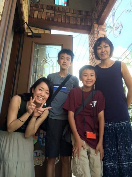 Nakamura Family